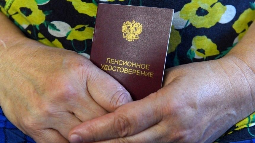 Новый план: В России могут «смягчить» условия для выхода на досрочную пенсию