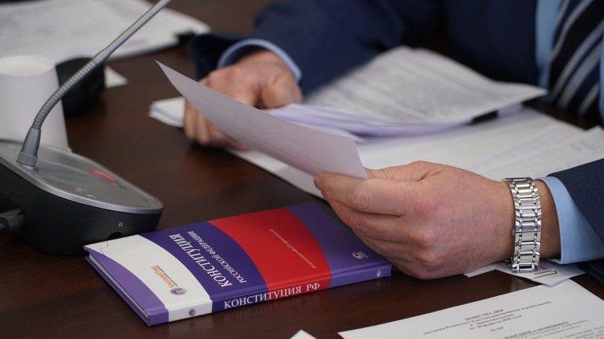 ЦИК продолжает готовиться к проведению голосования по поправкам в Конституцию