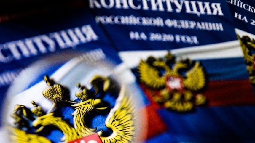 Песков ответил на вопрос о дате голосования по Конституции