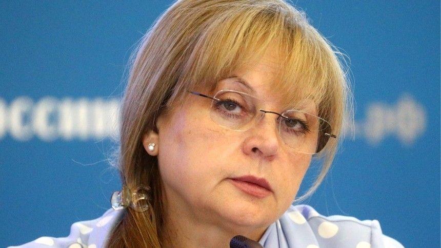 Памфилова предложила растянуть голосование по Конституции на неделю