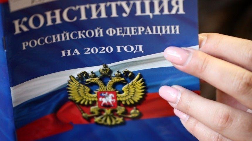Голосование по поправкам в Конституцию назначено на 1 июля