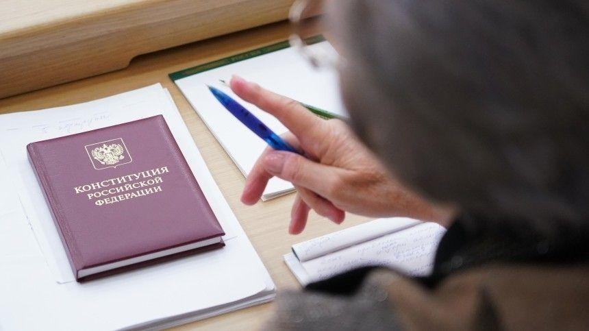 1 июля может стать нерабочим из-за голосования по поправкам в Конституцию