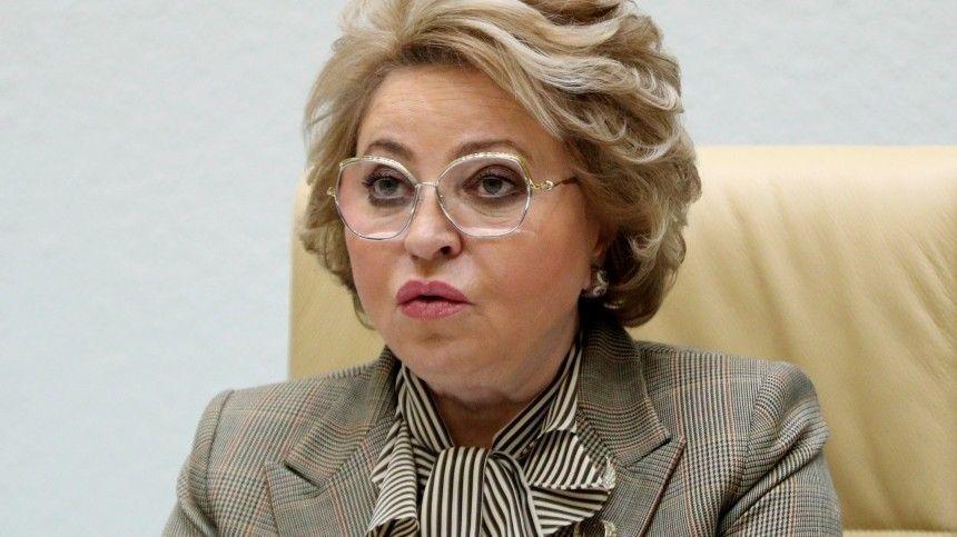 Матвиенко назвала продуманной дату голосования по Конституции