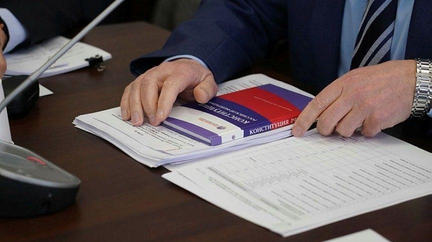 Определена дата проведения общероссийского голосования по поправкам в Конституцию