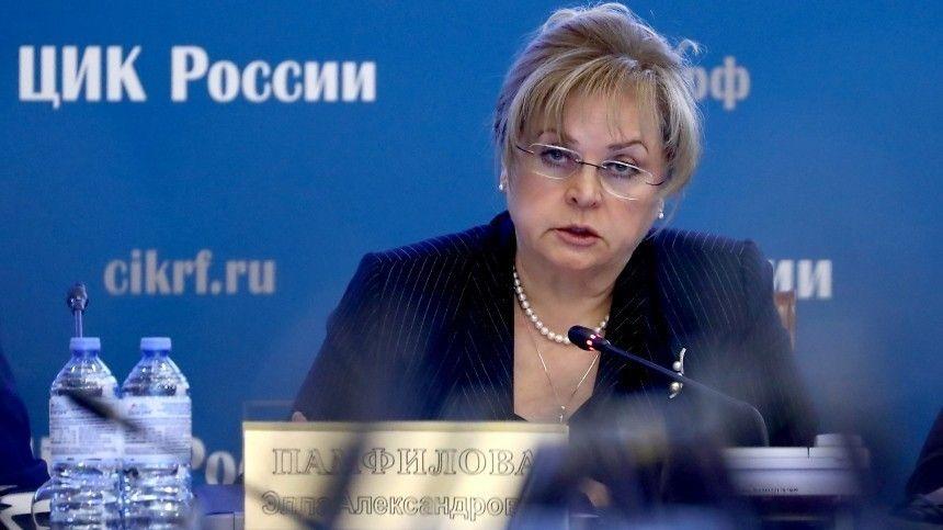 ЦИК возобновил подготовку к общероссийскому голосованию по поправкам в Конституцию