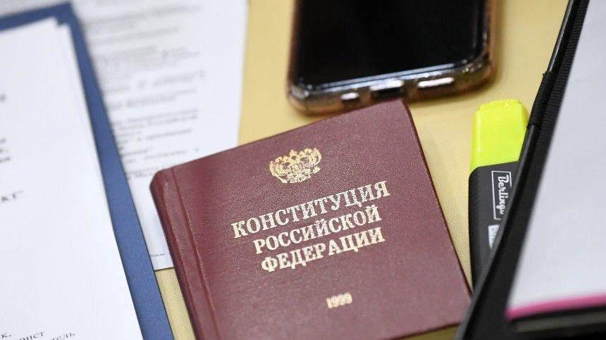 В ЦИК рассказали об электронном формате проведения голосования по Конституции