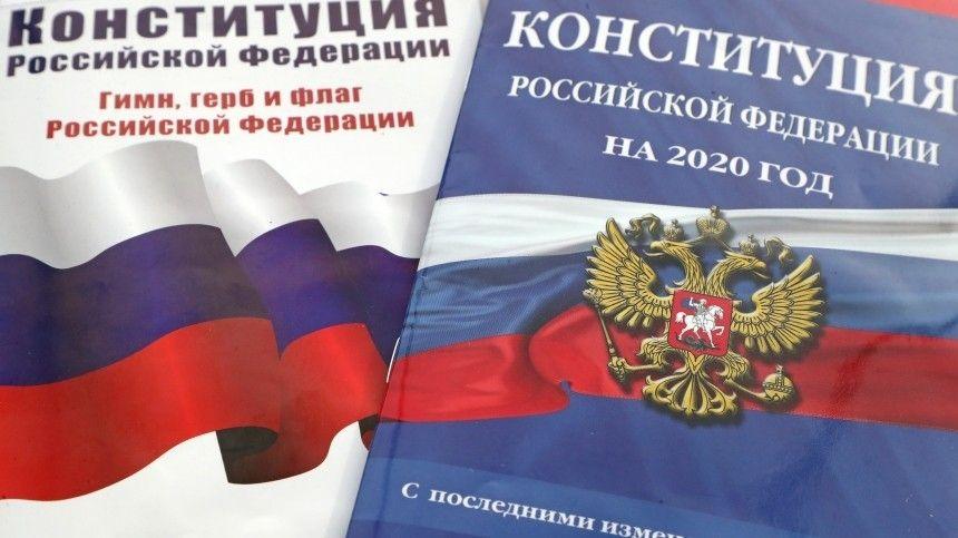 ВЦИОМ: принять участие в общероссийском голосовании по поправкам к Конституции планируют 67% россиян