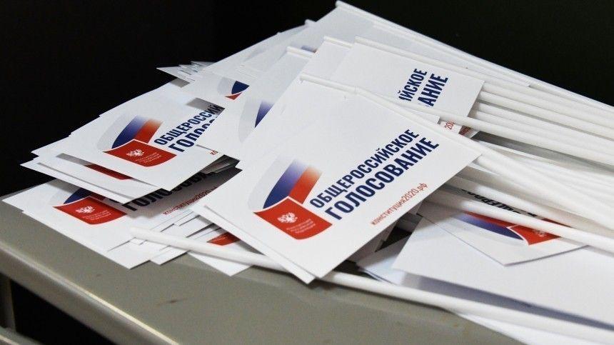 Патриарх Кирилл проголосовал по поправкам в Конституцию РФ