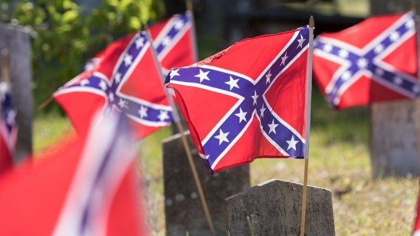 Борьба за расовое равноправие в США докатилась до государственных символов