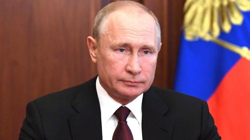 Видео: Путин обратился к россиянам перед днем голосования по поправкам в Конституцию
