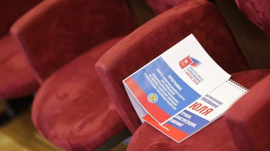 Явка хорошая: В голосовании по поправкам в Конституцию поучаствовали более 40 миллионов россиян