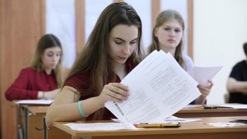 Российские школы готовы к проведению ЕГЭ