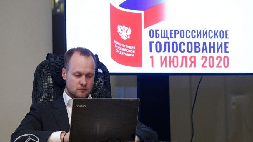 Явка на электронное голосование по поправкам в Конституцию составила 90%