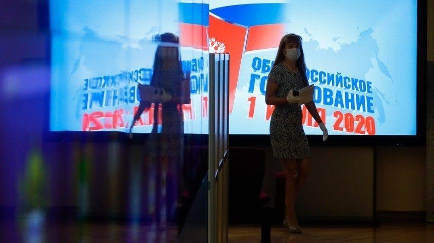 ЦИК: к 13.00 по поправкам к Конституции проголосовал каждый второй россиянин