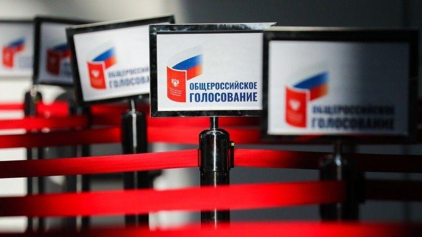 Памфилова назвала голосование по поправкам к Конституции легитимным
