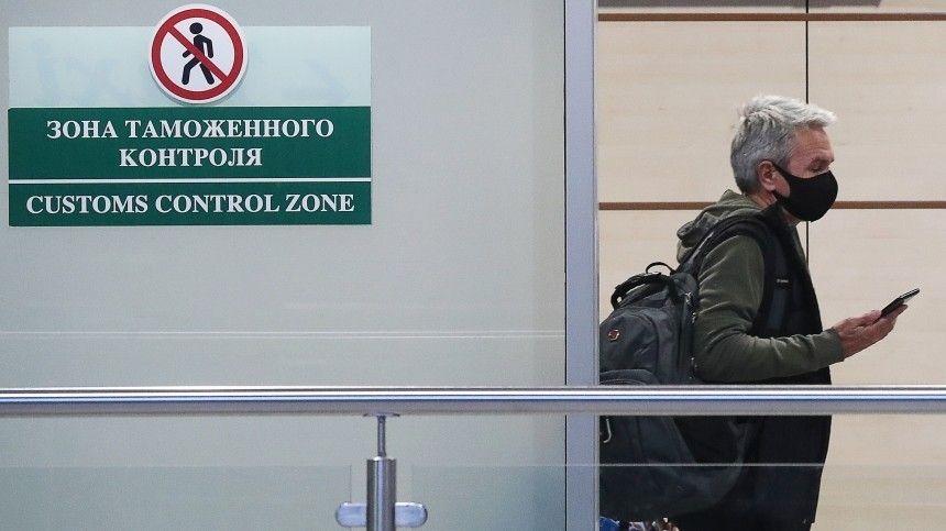 Границы не помеха: В России упростят правила въезда в страну