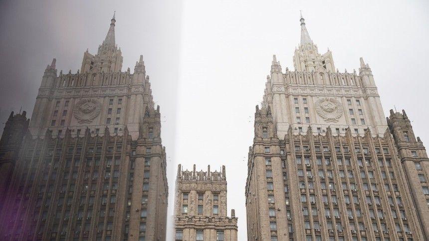 Россия высылает из страны послов Латвии, Литвы, Эстонии и Словакии