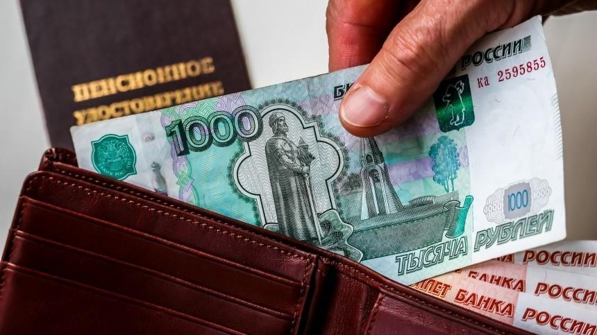 Не теряйте время: какие категории россиян могут получить дополнительные выплаты?
