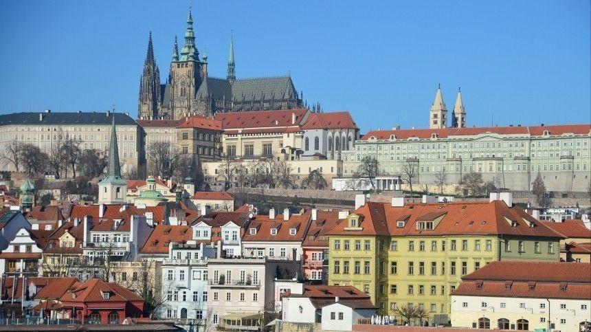 МИД Чехии опроверг информацию о вызове посла в Москве