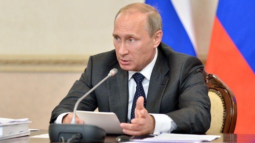 Путин призвал следователей оперативно реагировать на угрозы киберпреступности