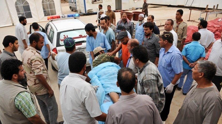 Взрыв прогремел в военно-морском училище в Ливии