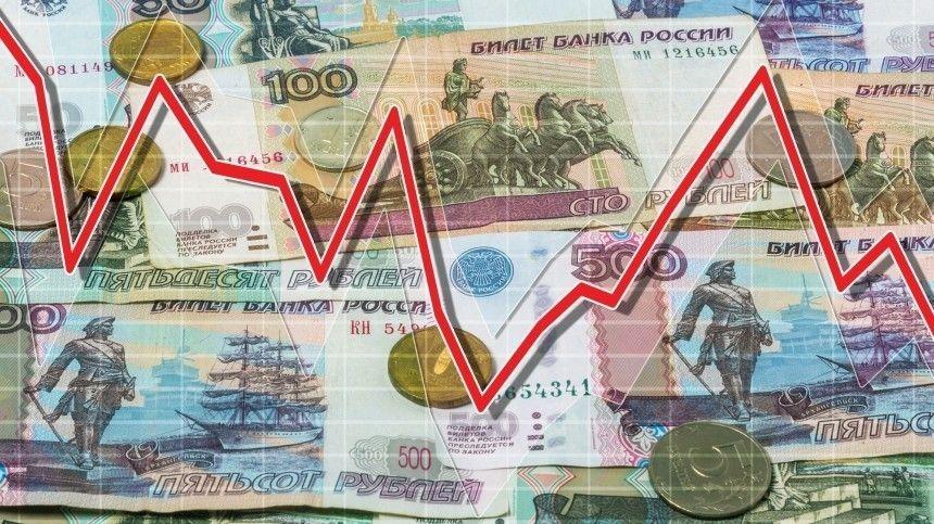 В Счетной палате оценили устойчивость российской экономики в 2020 году