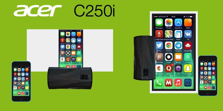 Объявлена цена и начались поставки в России Acer C250i - первого в мире портативного LED проектора с вертикальным «портретным» экраном специально для смартфонов