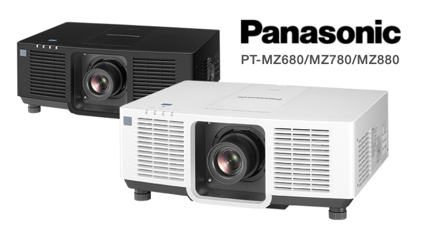 Panasonic обновил серию профессиональных 3LCD проекторов для диапазона яркости 6000-8000 лм