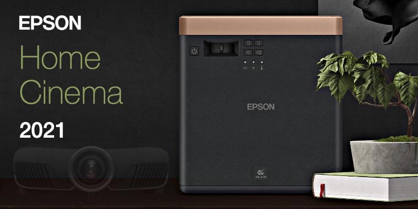 Проекторы Epson для домашних кинотеатров и их ключевые преимущества