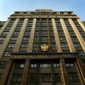 Чиновники России оценили возможность снижения цен по советской методике