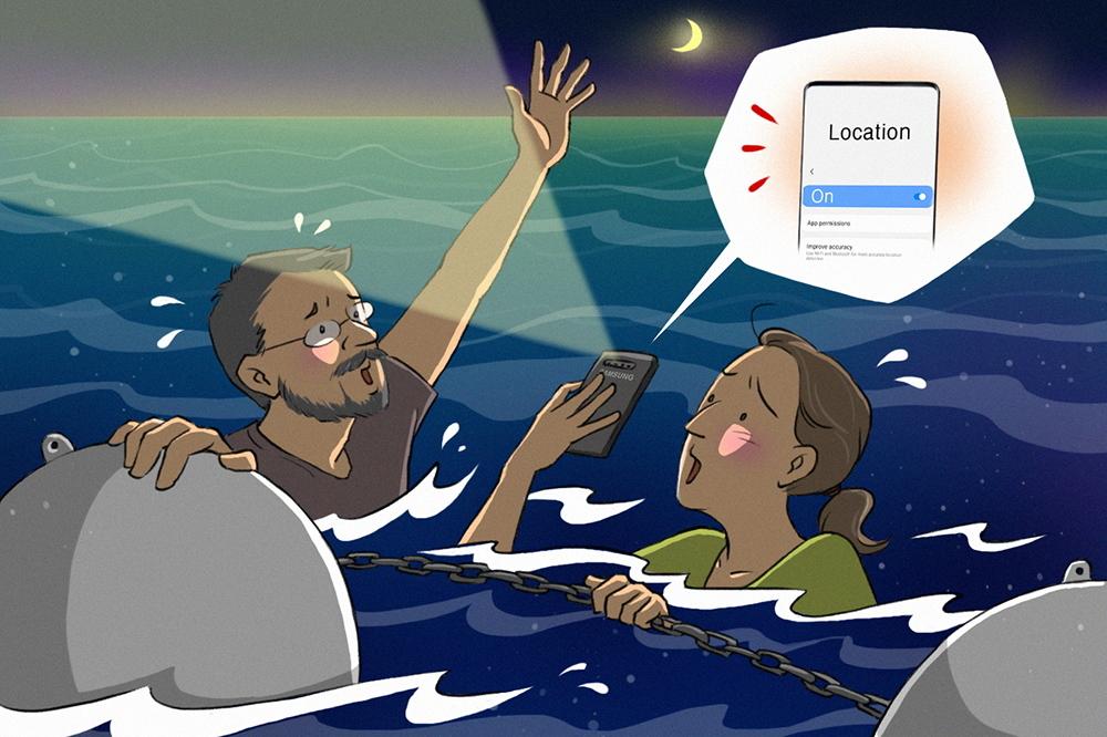 Смартфон Samsung спас жизнь тонувшим в океане людям