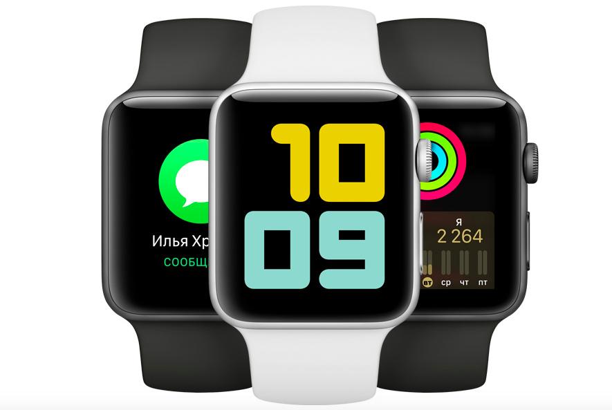 Apple подняла цены на «умные» часы в России