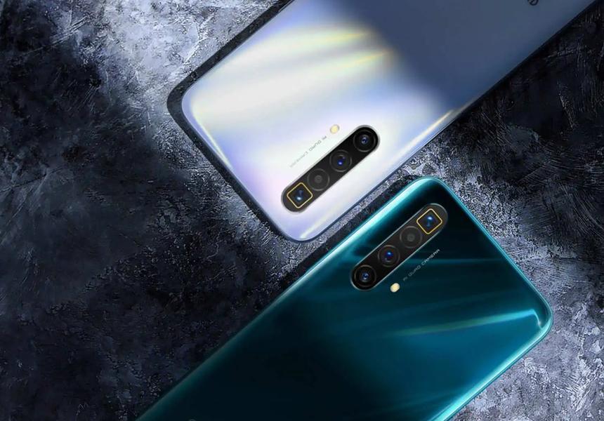 Realme запустила распродажу смартфонов со скидками до 6000 рублей