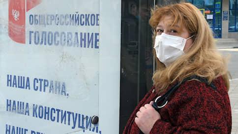 ВЦИОМ нашел россиян готовыми одобрить конституционные поправки // Если бы голосование прошло 22 апреля, за них проголосовали бы более 65% избирателей при явке в 52–54%
