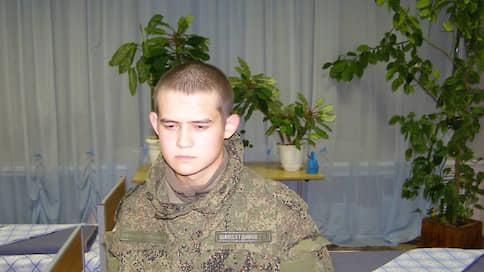 Солдат не вымогал, а одолжил // Рамиля Шамсутдинова не признали потерпевшим от рэкета