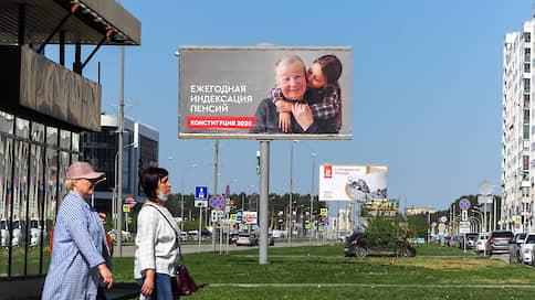 Москвичи идут в онлайн // Больше ста тысяч человек зарегистрировались для электронного голосования по поправкам