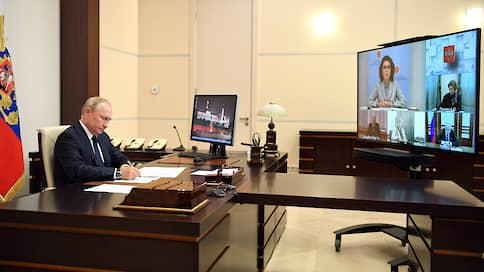 Юридически безупречная среда // Владимир Путин назначил общероссийское голосование по поправкам к Конституции на 1 июля