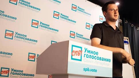 Оскорбления судьи заметили через год // Против главы петербургского «Альянса учителей» возбудили уголовное дело