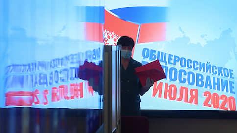 «Подождите, только началось» // ЦИК подвел итоги явки первого дня досрочного голосования по поправкам к Конституции