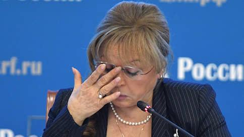 «Везде слабые места закрыть» // Элла Памфилова подвела первые итоги голосования по поправкам к Конституции