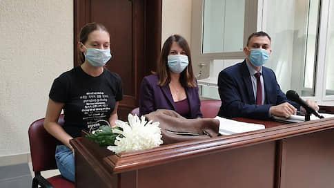 «Моя задача была показать дыру в подошве» // В Пскове на судебном процессе допросили журналистку Светлану Прокопьеву