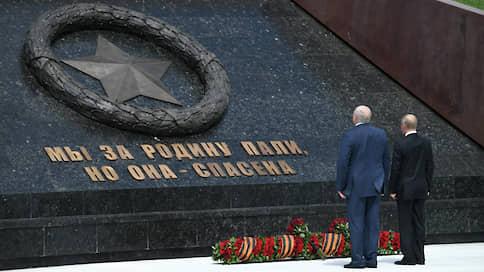 Над пропастью во Ржеве // Как Владимир Путин и Александр Лукашенко открывали памятник советскому солдату