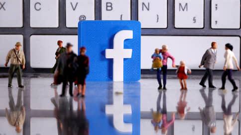 Facebook остается без рекламы // Более 200 компаний поддержали рекламный бойкот соцсети