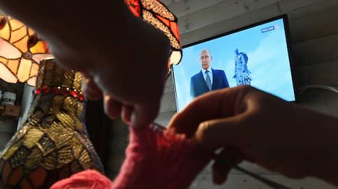 Обращение Владимира Путина к россиянам // Президент призвал всех проголосовать по поправкам к Конституции