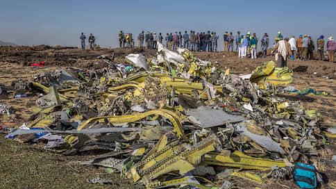 Проблем по MAXимуму // Конгресс США опубликовал итоговый доклад о двух катастрофах Boeing 737 MAX