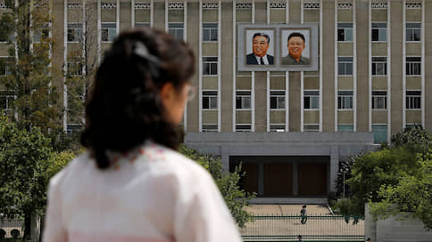 Куда ни Ким, всюду клин // За восемь лет ни один гражданин КНДР не получил в РФ статус беженца