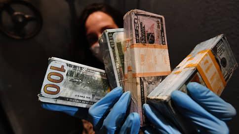 Экономический прогноз на май 2021 // Что будет с рублем, долларом и нефтью