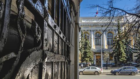 Кредитная распродажа завершается // Банк России подтвердил, что ключевой ставке есть куда расти