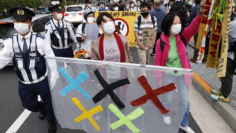 Олимпийский протест собрал сторонников // Петиция с требованием отменить Игры в Токио передана японским властям