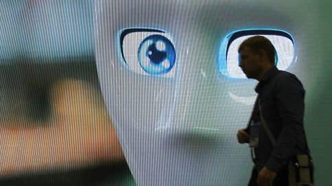 Машина рассудит // Может ли искусственный интеллект управлять людьми